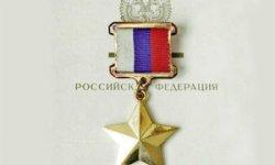 """Heroes of Russia"""