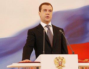 Dmitrii Medvedev inaugurated (kremlin.ru)