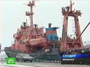 "The ""Mikul"" (news.ntv.ru)"